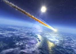 Это не метеорит был сбит нло